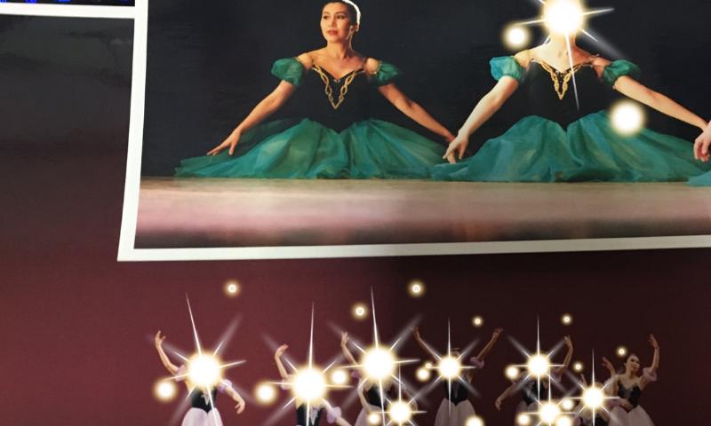 アロマ*マッサージセラピー 大人のバレエ教室
